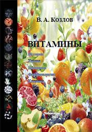 vitamins_3